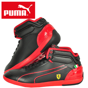 Puma barbatesti Ferrari Driving Power