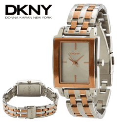 Ceas Fashion DKNY Gold NY8608
