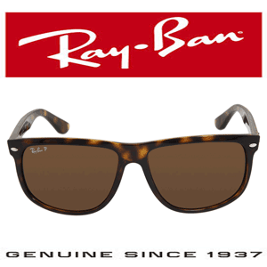Ochelari Ray-Ban 0RB4147 Polarized Boyfriend
