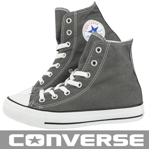 Bascheti copii Converse Chuck Taylor All Star SP H Gri