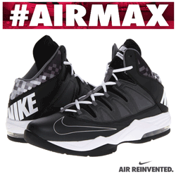 Ghete de baschet barbati Nike Air Max Stutter Step