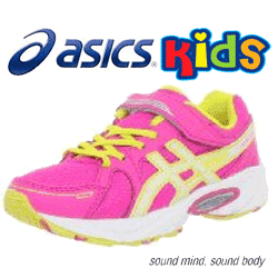 Check Out the New ASICS KIDS Running Shoes on Amazon Sales