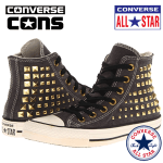 Converse Chuck Taylor® All Star® Collar Studs Hi