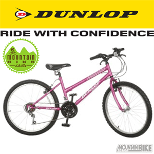 OFERTA Bicicleta fete 9-12 ani Dunlop Bloom Mountain Bike 24 inch - model ieftin dar rezistent
