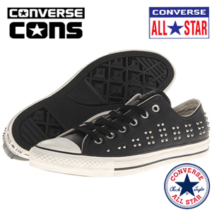 Tenisi Converse cu tinte All Stars Elevated Studs