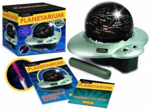 Jucarie - Planetarium de dormitor