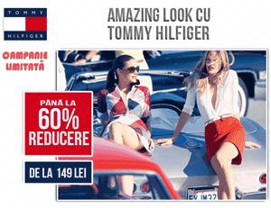 Promotiile si reducerile FashionUp