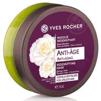 Cosmetice profesionale pentru ingrijirea parului Yves Rocher