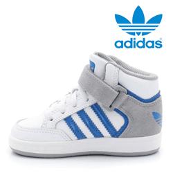 Bascheti din piele Adidas Varial pentru copii