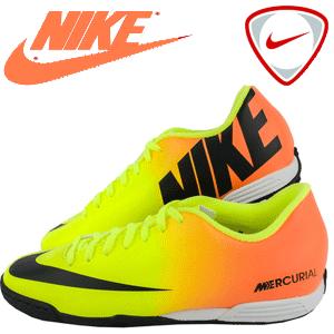 Ghete fotbal Nike Mercurial Vortex TF