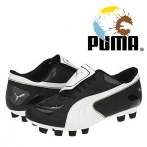 Ghete fotbal cu crampoane Puma Esito III la preturi mici