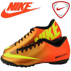 Nike Mercurial: Ghetele speciale pentru fotbal