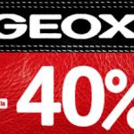 Reduceri de pret la incaltamintea Geox
