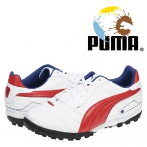 Ghete fotbal fara crampoane Puma Esito Finale