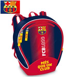 Ghiozdan gradi FC Barcelona