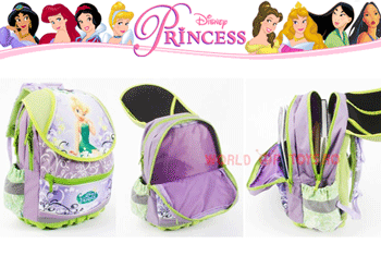 Ghiozdan Disney Printese Fairies