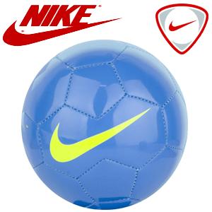 Minge fotbal Nike Mercurial Skills Ball