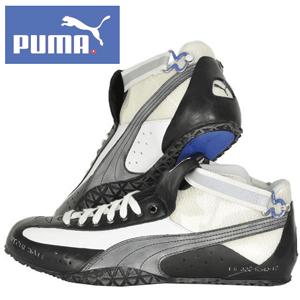 Pantofi barbatesti Puma Cycling to Mars