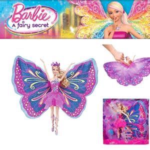 Papusa Barbie Fairy cu aripi magice