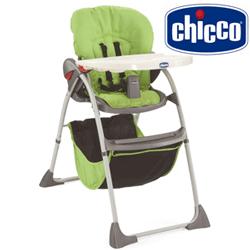 Scaun de masa pentru copii usor si ergonomic