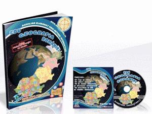 Joc calculator educational: Geografia Romaniei
