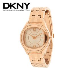 Ceas DKNY de dama NY8807 - Ceasuri originale Donna Karan