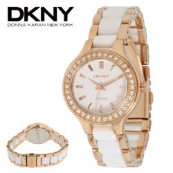 Ceas DKNY NY 8141 - ceasuri originale de dama