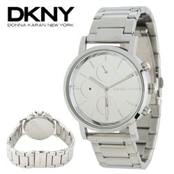 Ceas DKNY NY8860 in oferta de reduceri de pret