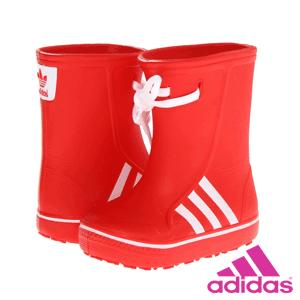 Adidas originals Kids Rain