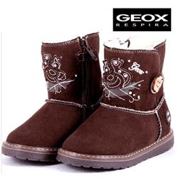 Cizmultite imblanite pentru fetite Geox