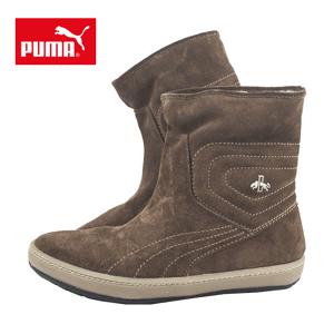 Cizme scurte tip gheata, Puma Mojave pentru iarna