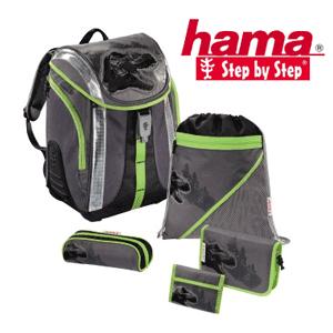 Ghiozdanele echipate Hama Step by Step la emag. Ghiozdanele cu IQ pentru fetite si baieti scolari
