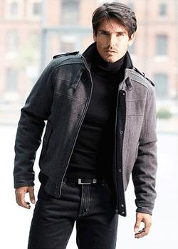 Jacheta eleganta pentru barbati