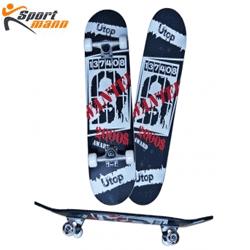Skateboard incepatori Sportmann Artist