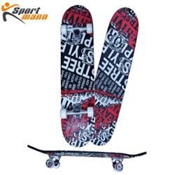Skateboarduri pentru incepatori