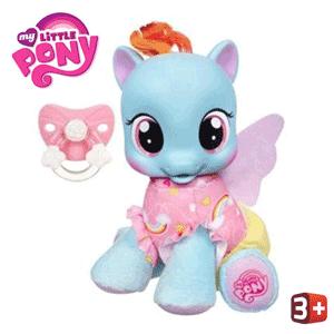 Bebelusii Ponei- My Little Pony Rainbow Dash