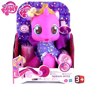 Bebelusii Ponei - My Little Pony Princess Skyla