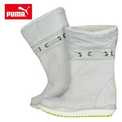Cizme de zapada Puma Brigantine pentru fete