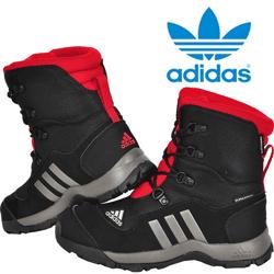 Ghete copii de iarna Adidas Adisnow 4, 5, 6, 7, 8, 9 ani