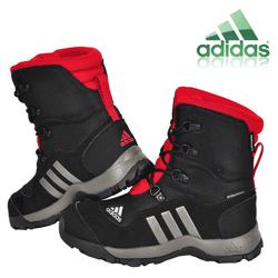 Ghete de zapada Adidas Adisnow