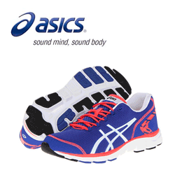 Adidasi Asics Gel Frequency 2