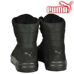 Ghete iarna sport Puma Caminar III GTX fete si baieti