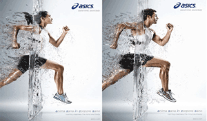 Incaltaminte si imbracamintea brandului ASICS