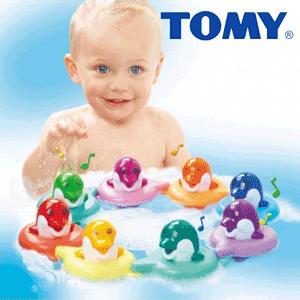Delfinii DO RE MI pentru baita bebelusului