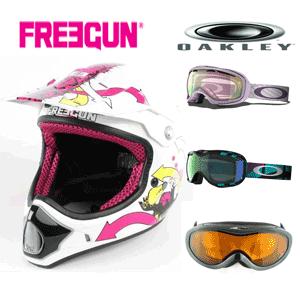Casti si ochelari de ski Oakley Skigoggles si Freegun la preturi reduse
