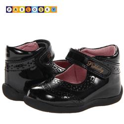 Pantofi eleganti fetite Pablosky