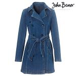 Trenci dama din denim John Baner