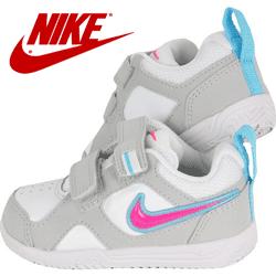 Adidasi pentru copii Nike Lykin
