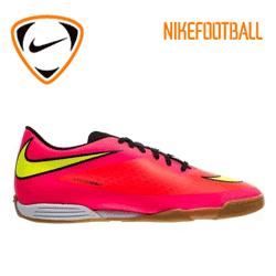 Ghete fotbal Nike Hypervenom Phade IC fara crampoane