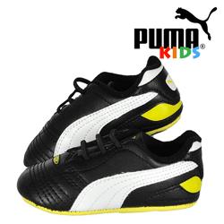 Pantofi sport Puma King Finale Crib numere mici pentru copii & bebe